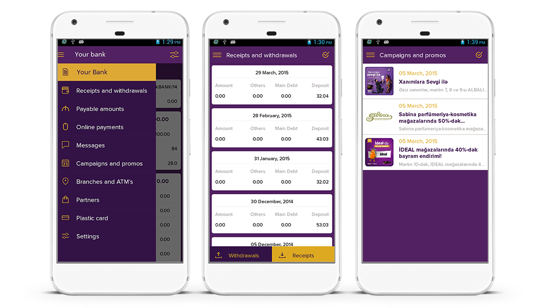 Mobile Banking App for Hire-purchase Cards